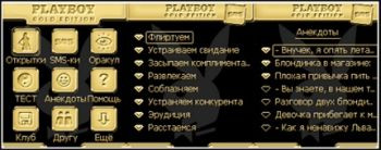 SMS-Box: Playboy Gold Edition