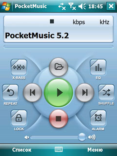 PocketMusic Player Bundle 5.2