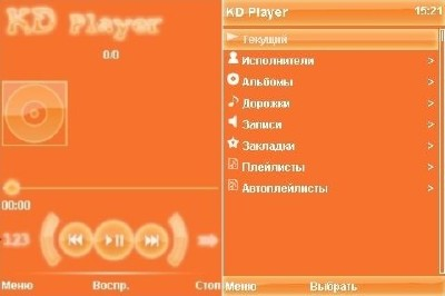 KD Player 0.9.6( Java) RUS
