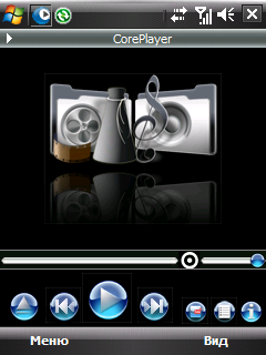 CorePlayer Mobile - v.1.35 Build 7340 (Symbian)