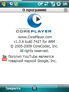 CorePlayer v1.3.6 Build 7427 RUS