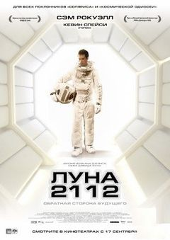 Луна 2112 / Moon (2009/avi/mp4/3gp) DVDRip