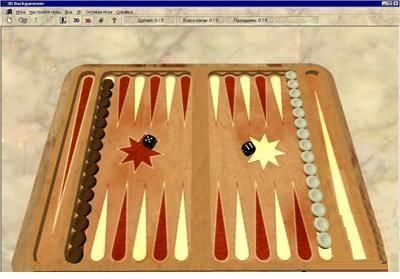 3D Backgammon / 3D Нарды 1.0 Rus