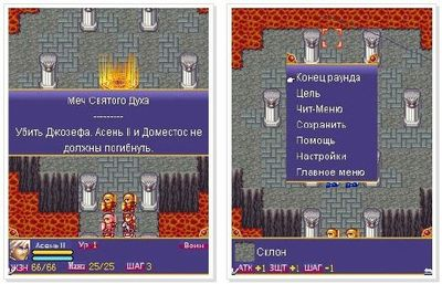 Fire Emblem Sword of Holy Spirit / Java игра