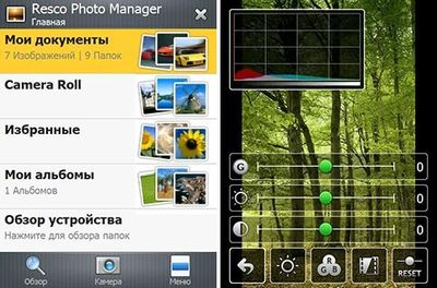 Resco Photo Manager 7.10 RUS
