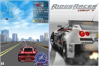 Ridge Racer Drift - Java игра