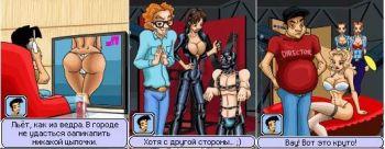 razvratniy-dzhek-korol-porno
