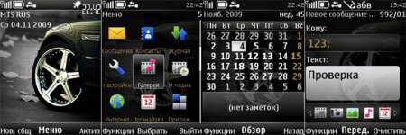 Темы для Nokia S40 / Nokia s40 6th themes