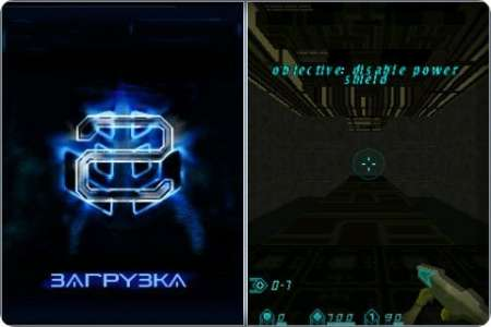 Elite (Quake Plus 3D MOD) / Элита (Quake Plus 3D Мод) / Java