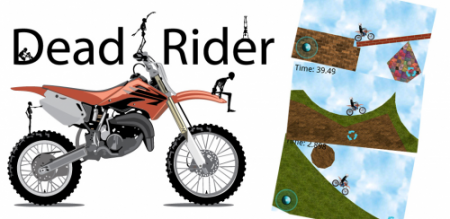Dead Rider v2.2 Android Apk Game