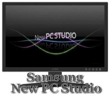 Samsung New PC Studio 1.5.1 Rus