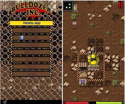 Java игра Bulldozer inc. Gold 240х400 Русская версия
