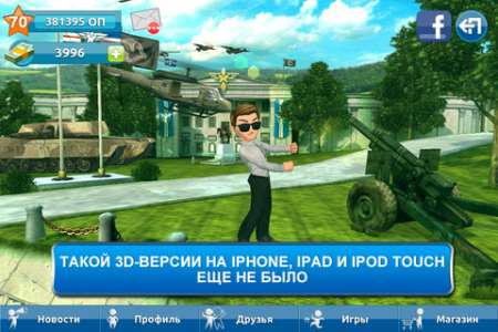 Gameloft LIVE! v1.0.0 [RUS] [.ipa/iPhone/iPod Touch/iPad]