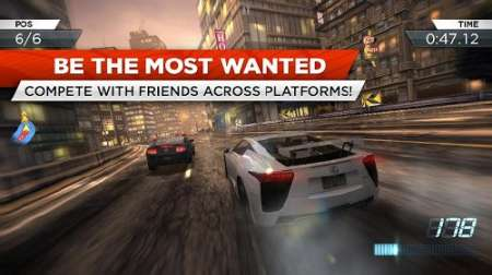 Need for Speed™ Most Wanted (Android)
