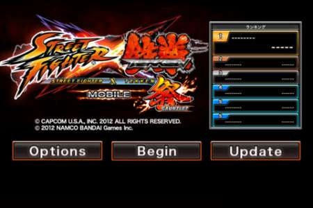 STREET FIGHTER X TEKKEN Gauntlet v1.00.00 [.ipa/iPhone/iPod Touch/iPad]