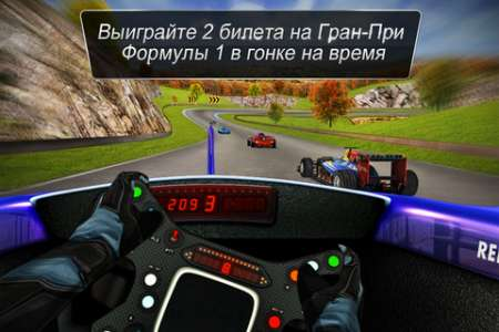 GT Racing: Motor Academy Free+ v1.3.4 [RUS] [.ipa/iPhone/iPod Touch]