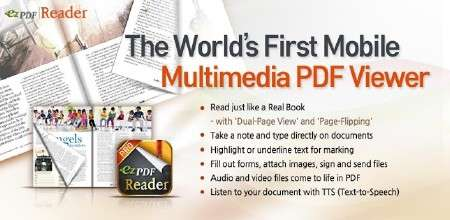 ezPDF Reader 2.0.4.2 (Android)