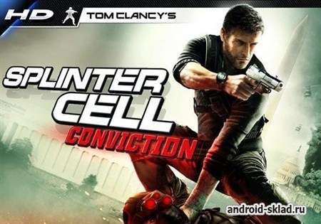Splinter Cell Conviction HD (Android)