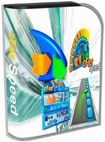 cFosSpeed v 9.00 build 2020 Final (2015)