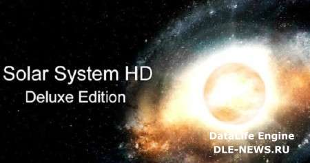 Solar System HD Deluxe Edition v3.1.2 (Android)
